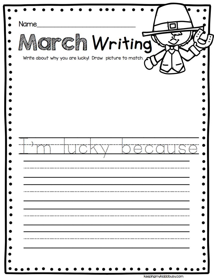 WRITING for March in kindergarten - printable worksheet - I am lucky because - St Patricks Day writing prompt