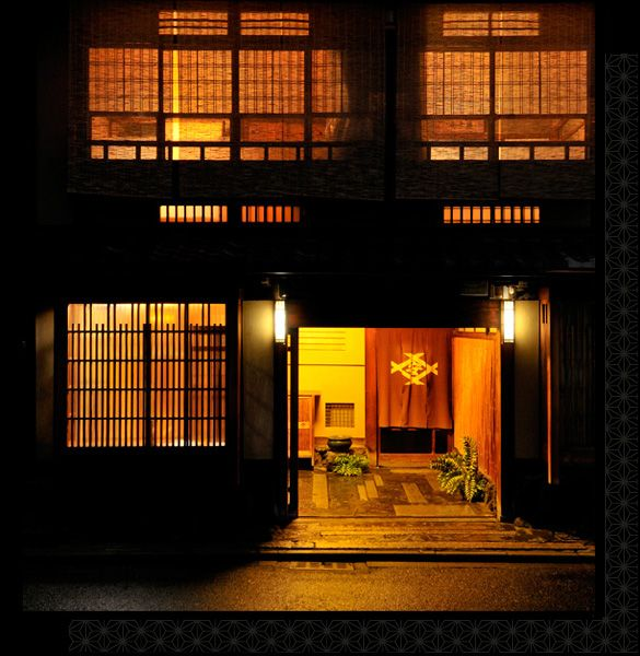 Izuyasu Ryokan in Kyoto