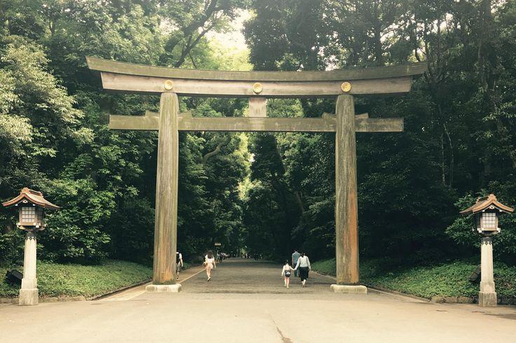 The entrance to Meiji Shrine in Yoyogi Park Tokyo. May 2016.