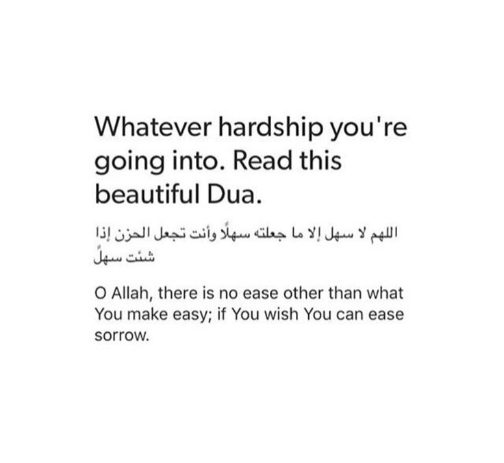 Dua when you're going through hardship