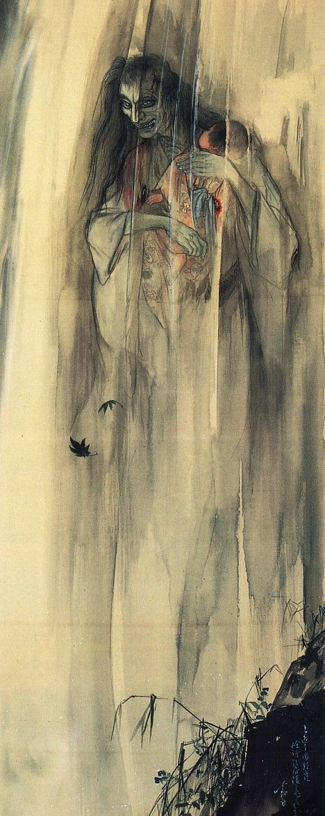 Kaidan Chibusa Enoki: The ghostly tale of the wet nurse tree by Ito Seiu. This scroll shows the ghost holding the baby while standing under a waterfall at Juniso (where Tokyo's Shinjuku Chuo Park is now located).