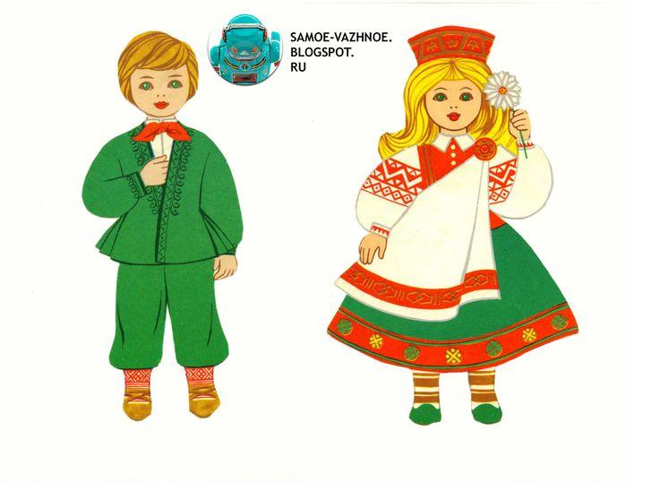Куклы в национальных костюмах народов россии для детского сада картинки, дети