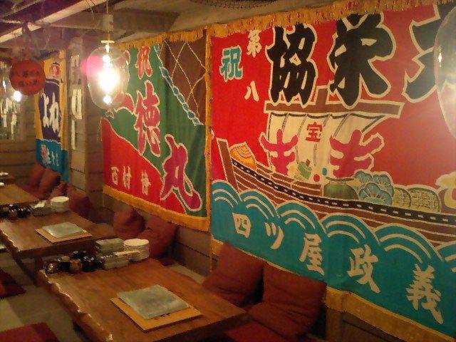 はちきょう (すすきの/郷土料理(その他))★★★☆☆3.53 ■予算(夜):¥4,000~¥4,999