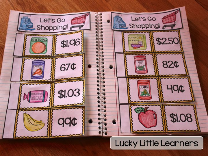 http://www.educents.com/first-and-second-pintables-galore.html#luckylittlelearners