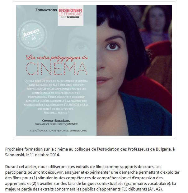 #FLE #Formation #cinema #TV5MONDE // Emilie Lehr