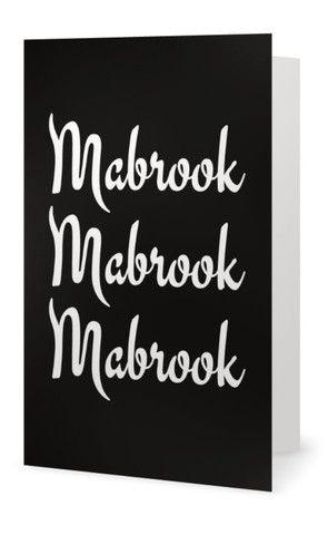 """Mabrook, Mabrook, Mabrook"" Muslim Wedding Card"