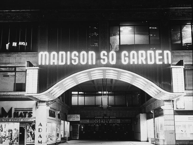 Exterior view of the second old Madison Square Garden, New York City, 1940s. (Photo by Getty Images)