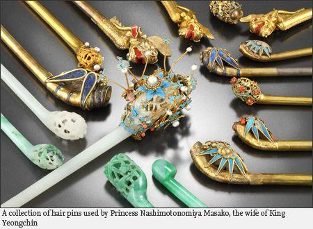 Royal Attire of Last Crown Prince on Display