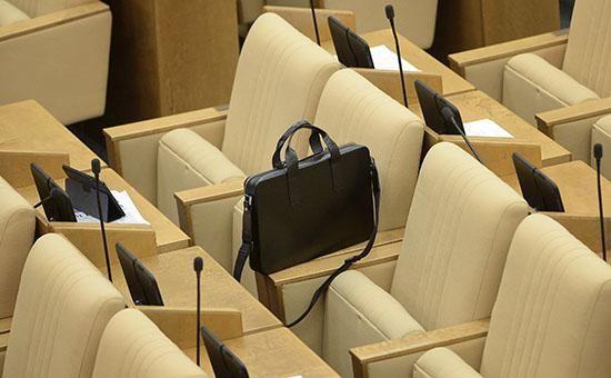 ☑ Министры смогут получить право отправлять в отставку губернаторов ⤵ ...Читать далее ☛ http://afinpresse.ru/policy/ministry-smogut-poluchit-pravo-otpravlyat-v-otstavku-gubernatorov.html