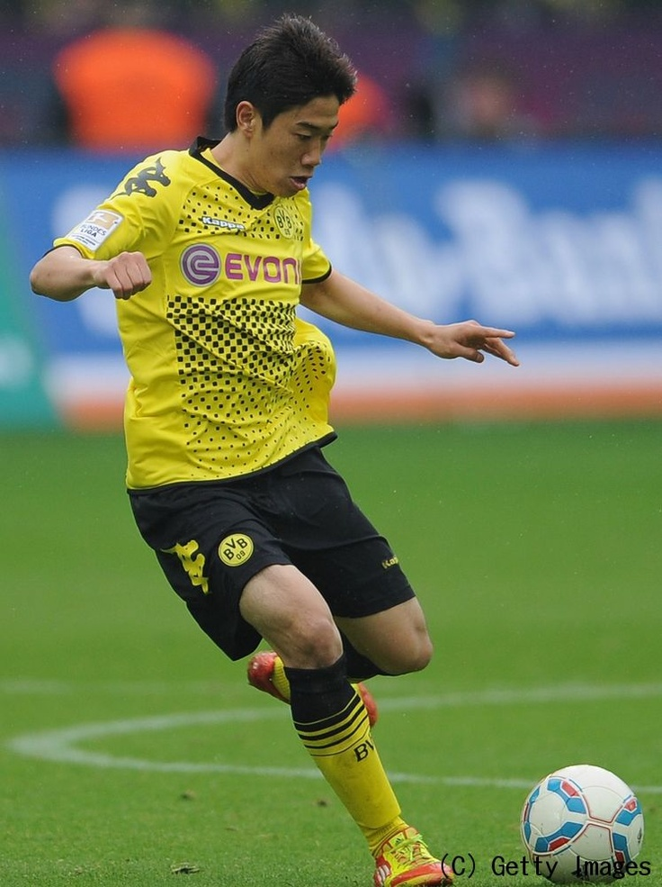 Shinji Kagawa (Dortmund)