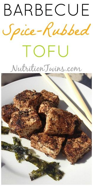 Barbecue Spice-Rubbed Tofu | Easy, Delicious, Savory | Healthy, Vegetarian | Only 140 Calories | For MORE RECIPES please SIGN UP for our FREE NEWSLETTER www.NutritionTwins.com