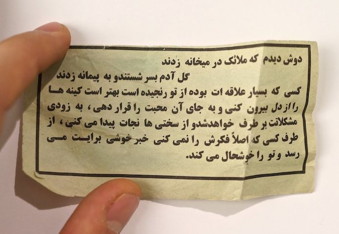 Fortune note some Armenian kids gave me in Isfahan, Iran (still don't know what's written here).