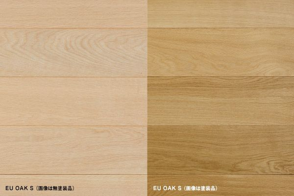 EUオークS 用途 [仕上] フローリング(無塗装品,オイル塗装品) 材質:欧州産ホワイトオーク 規格:15×130×乱尺 等級:セレクト(一部小節や淡い色むらを含みます) 梱包:1.638㎡/箱