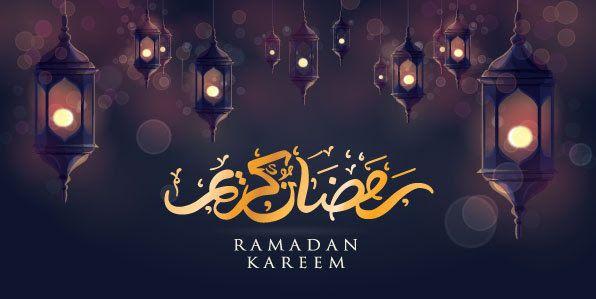 كل عام وانتم بخير بمناسبة شهر رمضان المبارك Ramadan Kareem Ramadan Poster
