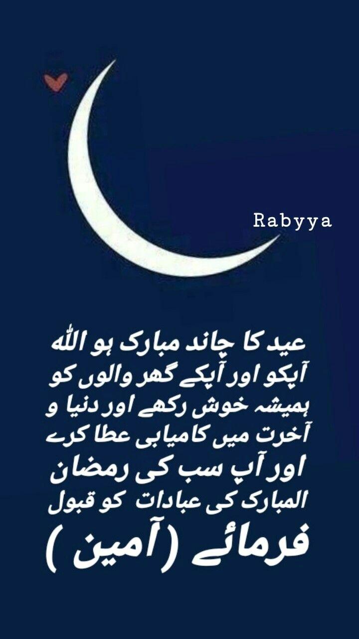 Shah G رمضان چاند دیکھنے کے لئے رویت ہلال کمیٹی آج ملاقات Youtube Channel Art Channel Art
