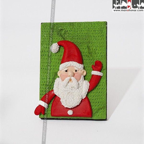 تابلوی کوچک بابانوئل: جهت آگاهي از جزئيات اين محصول و چگونگي خريد آن، لطفا به فروشگاه اينترنتي صنايع دستي من و هنر مراجعه فرماييد. www.manohonar.com