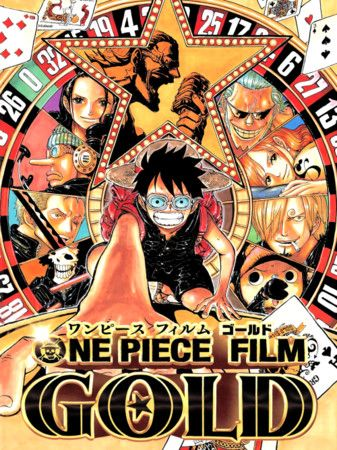 One Piece Film Gold Earns US$164,409 on 1st Day at U.S. Box Office
