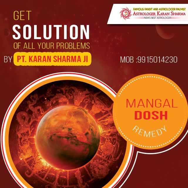 Get solution of all your problems by PT. KARAN SHARMA JI.Please visit us- www.a1astrology.com