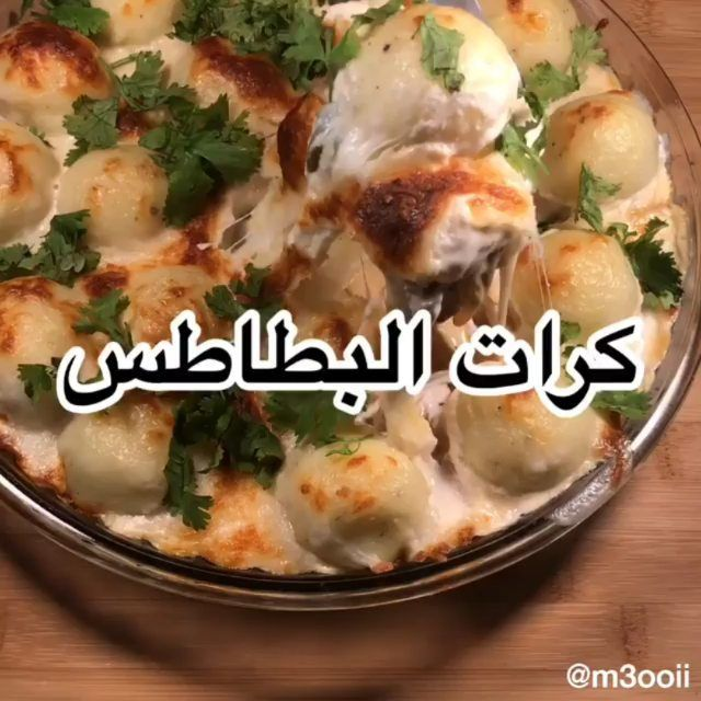 Pin By Marwa On Cooking Baking Serving Food Dishes Cooking Food