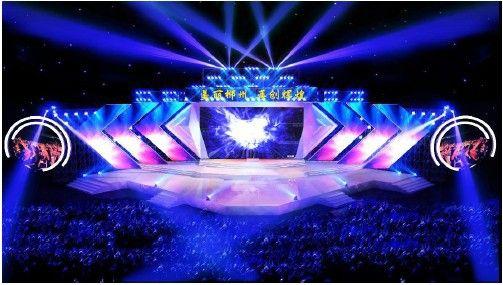 """【新提醒】2012""""唱响郴州""""明星演唱会..."""