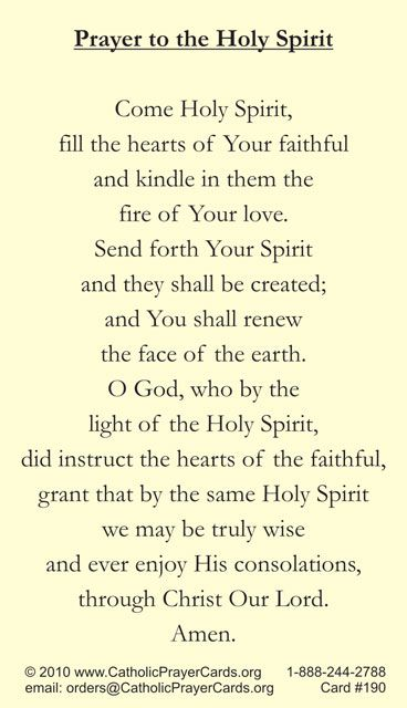 """come holy spirit..   we said this every morning when i was in school...still remember it.. ... but there were 'thees' and """"thous"""" then ,,,,still prefer it that way <3"""