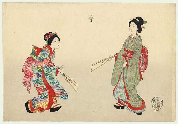 hanetsuki   Badminton Tradisional Jepang, HANETSUKI   Budaya Jepang - Japan Pop ...