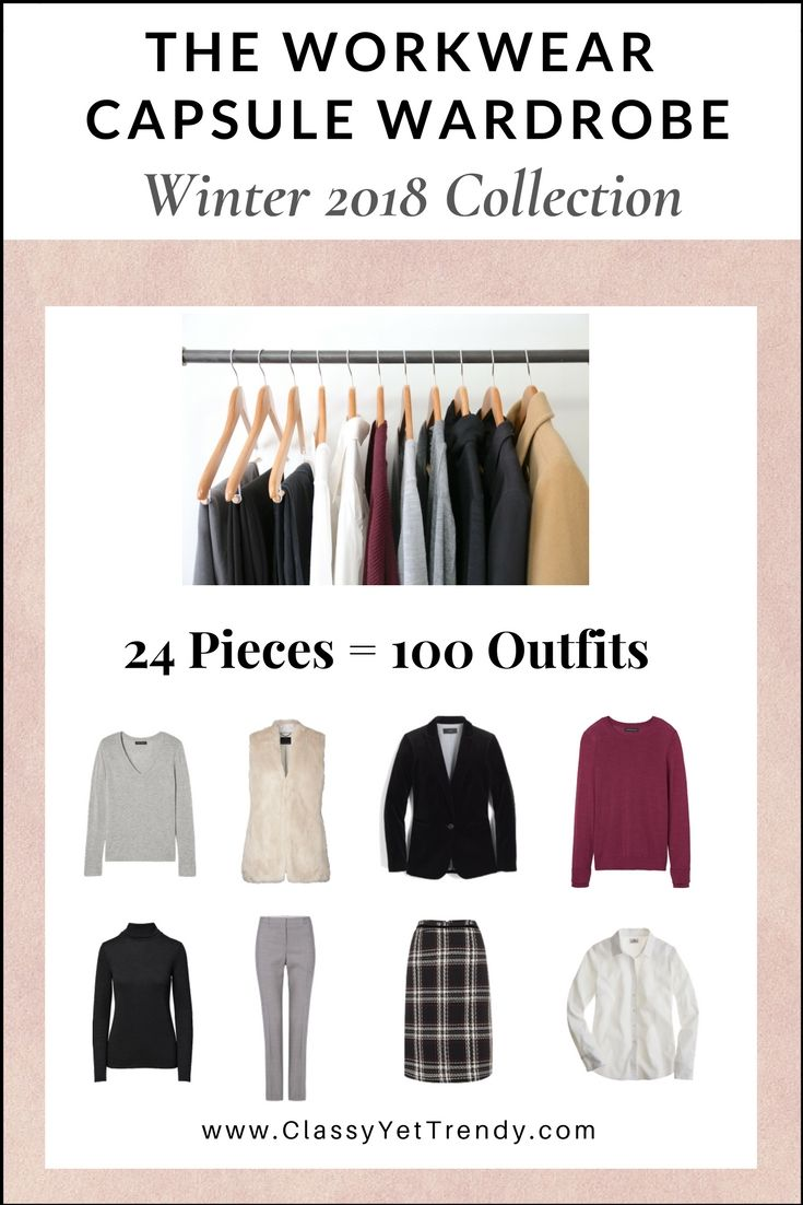 285066c0ec34 The Workwear Capsule Wardrobe  Winter 2018 Collection - Maximize your  closet