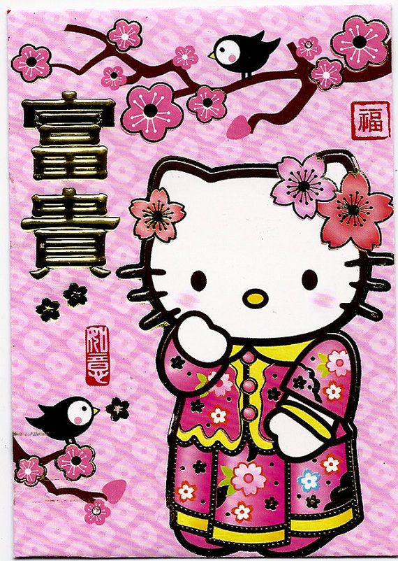 27 best hello kitty cherry blossoms images on Pinterest ...
