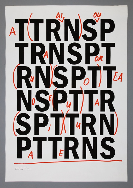 #graphic design #typography #poster PTTRNS — Our Polite Society