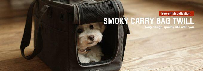 【楽天市場】【送料無料】犬 キャリーバッグ スモーキー ツィル S キャリーバック carry bag free-stitch:free stitch