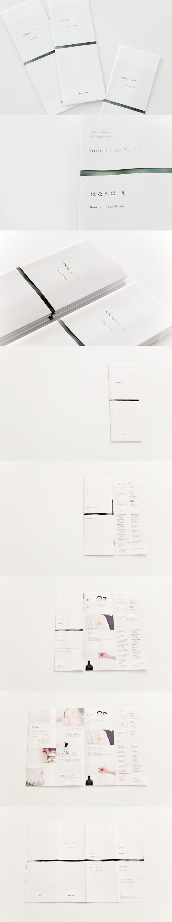≪note et silence. によるイベントのためのハンドアウト≫ note et sort. vol.2 Handout | AMBIDEX Co., Ltd. 2011年 / 29.4 cm × 41.8cm / Mixed Media / Edition 1600 — Publisher: AMBIDEX Co., Ltd. Management: Tomoko Komiya (AMBIDEX Co., Ltd.) Agency: NSSGRAPHICA PrintDirection: Mika Yamada (Sanwa Printing Co., Ltd.) Gestaltung: Makoto Kamimura (c) Makoto Kamimura, AMBIDEX Co., Ltd.