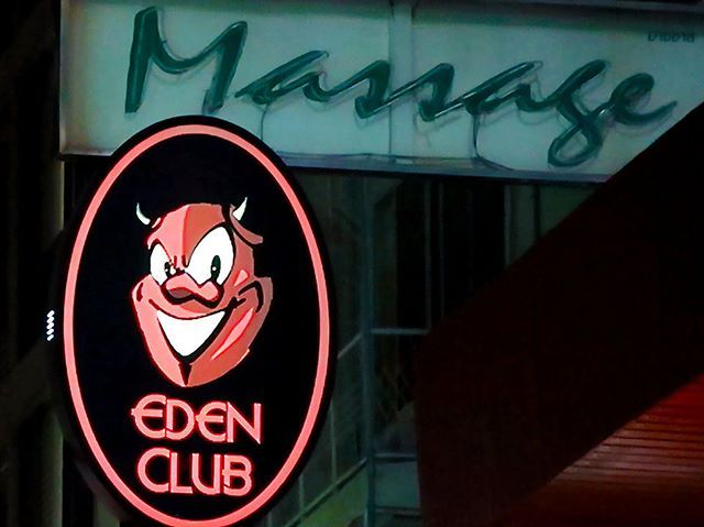 Soi 7/1, a notoriously naughty little hidden alleyway in Bangkok, close to Nana Plaza, holds the infamous Eden Club. This video is a walk around the area and down the alley. Link to my youtube channel in bio  🔤 RED LIGHT BANGKOK 🔖 City | Night | Walking 💲 From $40 (฿1400) 📆 Weekdays 🕗 8:00 PM ⏳ 4 hours 🚩 Hooters Nana  🌍 http://www.bizarrebangkoktours.com/tours/red-light-bangkok/ 💬 http://m.me/bizarrebangkoktours  HIGHLIGHTS  ✔ Ladyboys ✔ Spank Bar ✔ Bangkok's Little Arab ✔ Coffin…