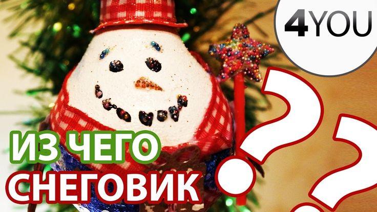 Снеговик из лампочки - Новогодние елочные украшения (#DIY #4YOUDIY)