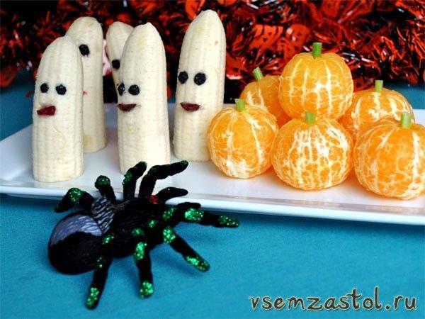 Фруктовый Хэллоуин (Банановые призраки и Мандариновые тыквы)