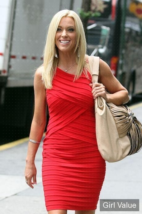 "{""token"":""5354""} - Kate gosselin"