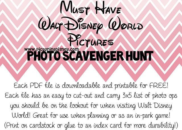 Printable Photo Scavenger Hunts - One each for Magic Kingdom, Epcot, Hollywood Studios & Animal Kingdom - Printable