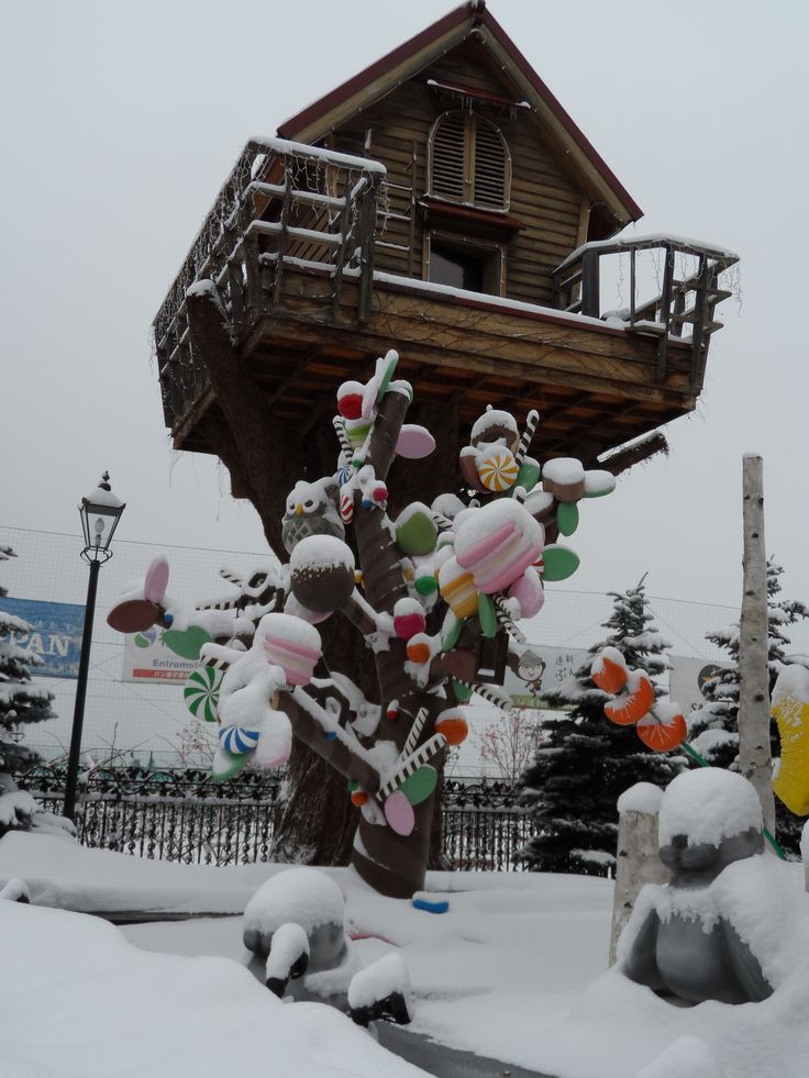 A structure at Shiroi Koibito, Sapporo, Hokkaido, Japan