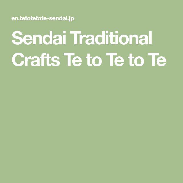 Sendai Traditional Crafts Te to Te to Te