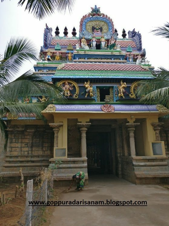 Temple visits Gopuradarisanam