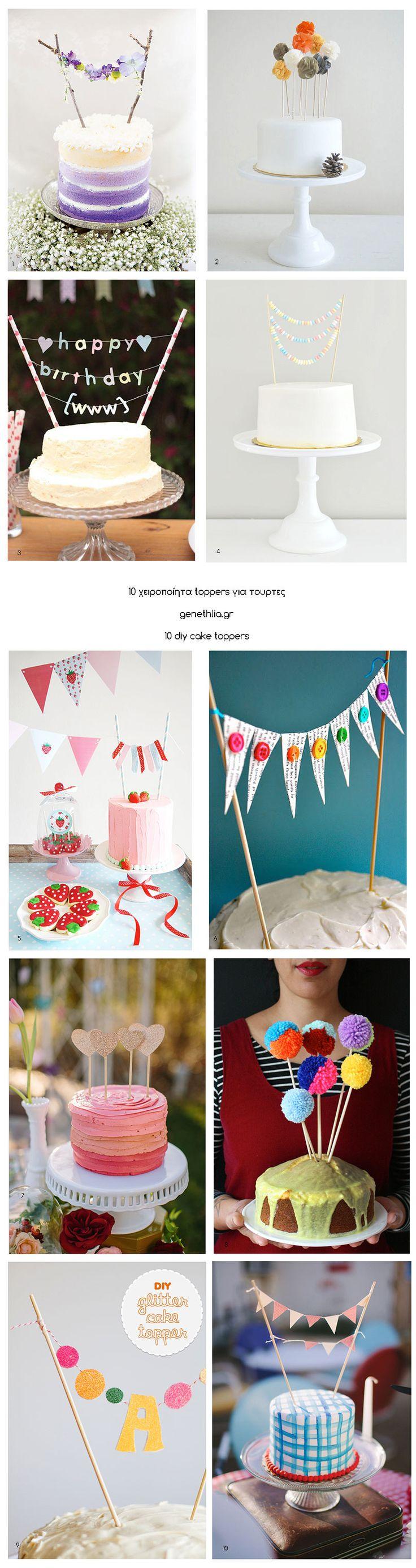 10 amazing diy cake toppers! 10 χειροποιητα διακοσμητικα για τουρτες