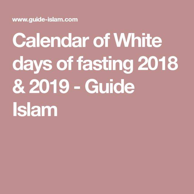 Calendar of White days of fasting 2018 & 2019 - Guide Islam