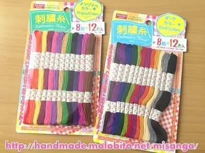 MISAMISA(ミサミサ) | ミサンガの作り方 簡単な編み方がよくわかる MISAMISA(ミサミサ)は、ミサンガを初めて作る人向けに、簡単な編み方からハートや 文字、Vや斜めなど様々な作り方をわかりやすく紹介しています。