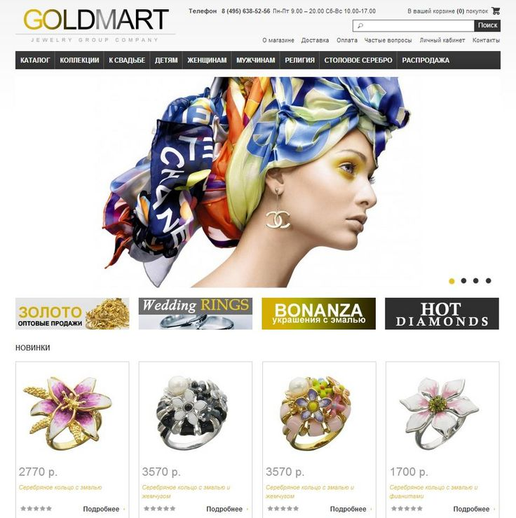 Online jewelry store. Ecommerce OpenCart,PHP,AJAX,Web Programming,Web design,User interface design,jQuery,JavaScript,CSS,HTML Online jewelry store. Made on a control system Opencart. Unique design. Validity and cross-browser layout.  #webdesign #web #digital #store #shop