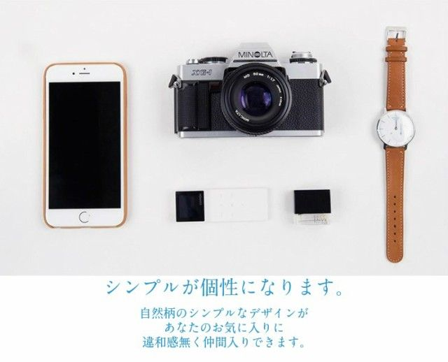「曲がる自然木柄のソフトiPhoneケース /iPhone 5/5s/se iPhone 6/6s iPhone 6plus/6splus」の商品情報やレビューなど。