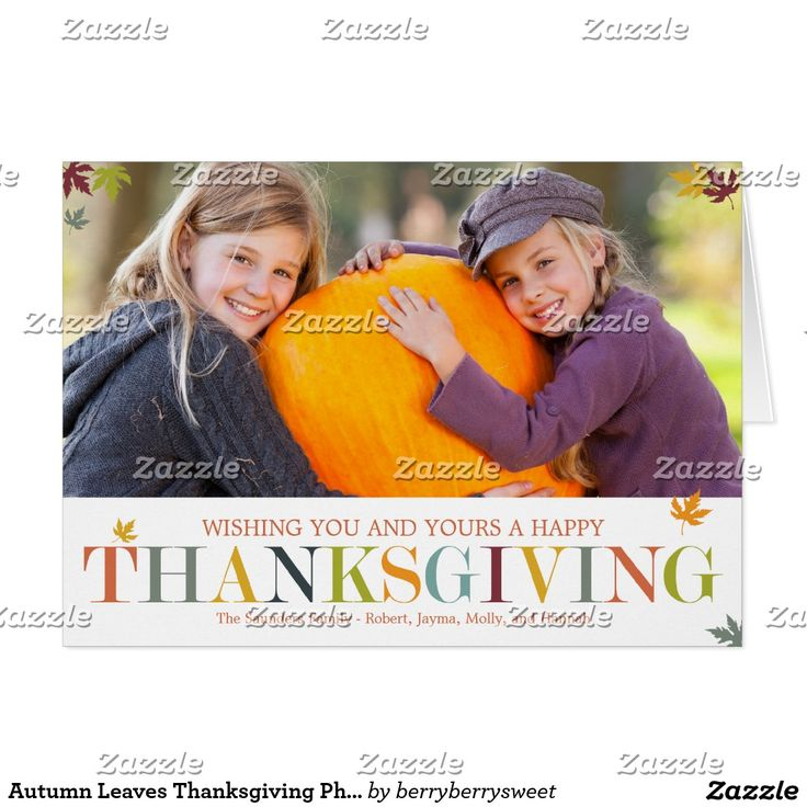 Autumn Leaves Thanksgiving Photo Greeting Cards