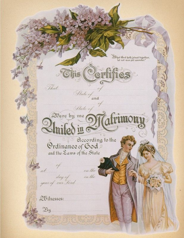 Vintage Blank Holy Matrimony Certificate ~ Just fill it in and add some old family photos of the bride and groom for a great heritage wedding page!
