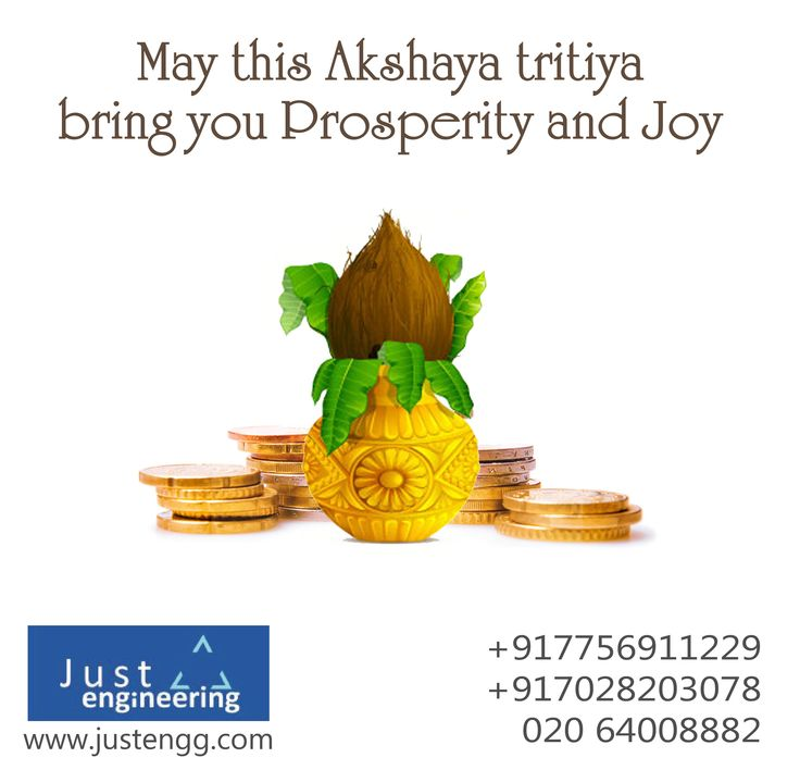 Happy Akshaya Trithiya...! www.justengg.com