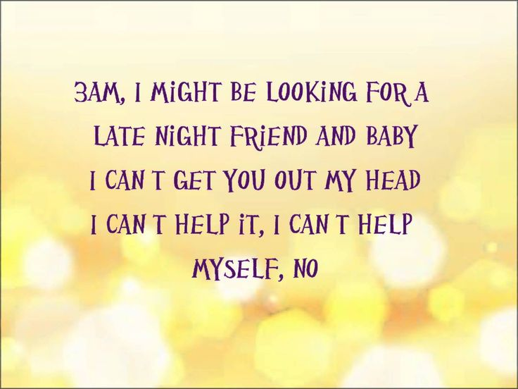 Meghan Trainor - 3AM lyrics