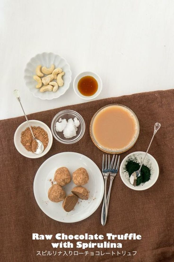 注目のスーパーフード、スピルリナのかんたんドリンクレシピ&おやつレシピ   レシピサイト「Nadia   ナディア」プロの料理を無料で検索