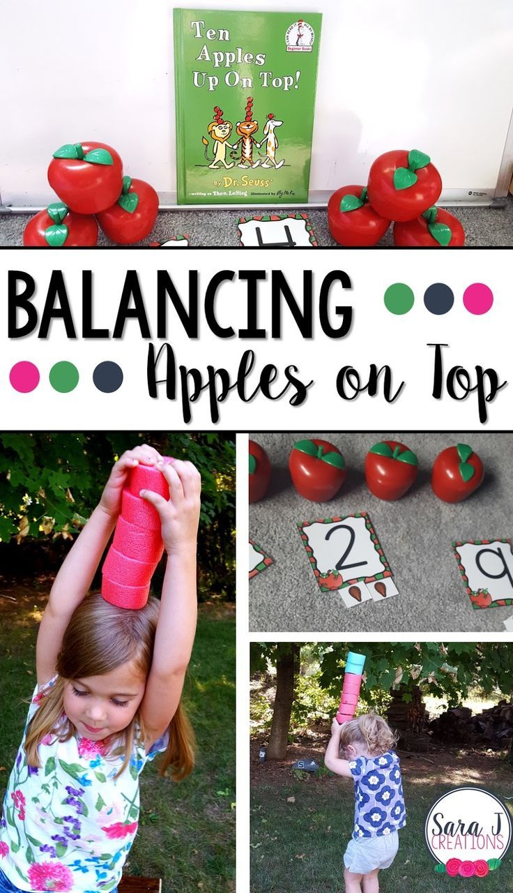 A cute way to tie in Ten Apples Up on Top with some gross motor and balance practice for toddlers! Balancing apples plus a free appleseed counting activity is perfect for young kids to try in the fall.